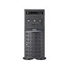 Howard SP480 Server - Image 3: Front