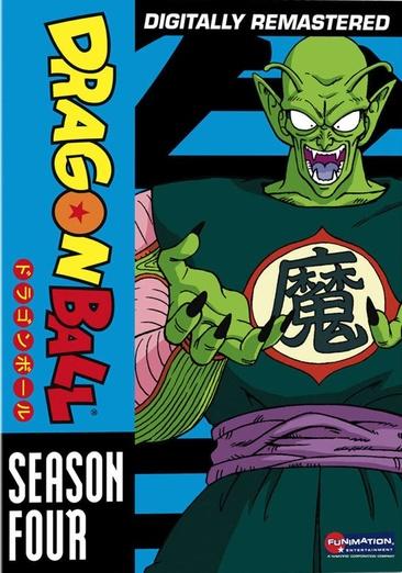 DRAGON BALL-S4 (DVD/5 DISC)