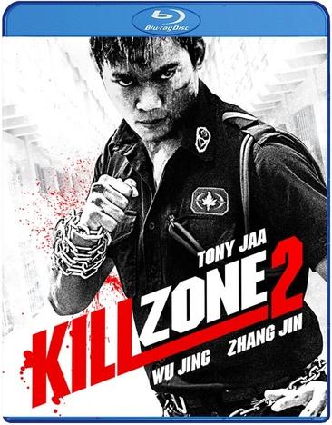 KILL ZONE 2 (BLU-RAY/ENG-SUB)